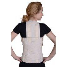 Бандаж для грудного и поясничного отделов (дышащий с дополнительными ремнями) Armor ARC330 K