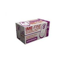 Иглы для шприц ручек (Универсальные) IME-Fine 8.0
