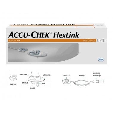 Инфузионный набор Акку-Чек ФлексЛинк Accu-Chek FlexLink (10 шт.)