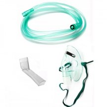 Набор аксессуаров для небулайзера (ингалятора) 2B BR-CN143 (взрослый)