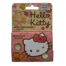 Витамины жевательные  Swiss Energy Multivitamins Hello Kitty №12