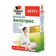 Доппельгерц Актив (Doppel Herz Aktiv) Антистресс №30