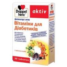 Доппельгерц Актив (Doppel Herz Aktiv) Витамины для диабетиков № 30