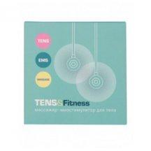 Миостимулятор TENS-массажер Gezatone Biolift TENS&Fitness