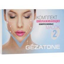 Комплект тканевых компрессионных омолаживающих масок для лица Gezanne Algolift