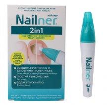 Nailner 2in1 YouMedical BV карандаш для ногтей противогрибковый, 4мл