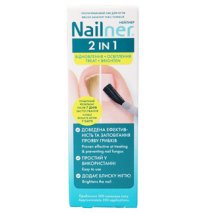 Nailner 2in1 YouMedical BV лак для ногтей противогрибковый, 5мл