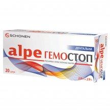 АLPE Hemostop Алпе Гемостоп Дентальная, растворимая гемостатическая марля, 19 мм х 19 мм, 20 шт.
