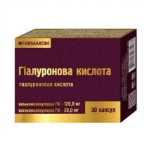 ФАРМАКОМ Гиалуроновая кислота капсулы 0.4г №30