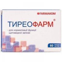 ФАРМАКОМ Тиреофарм PRO капсулы 0.4г №60