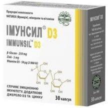 Нутримед Иммунсил D3 350 мг капсулы №30