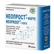 Нутримед Неопрост форте 400 мг капсулы N30