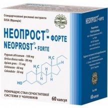 Нутримед Неопрост форте 400 мг капсулы №60