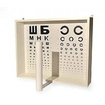 Аппарат РОТТА АБДОМЕД (полногабаритный, для проверки остроты зрения, в комплекте с таблицами)