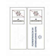 Термоиндикаторные наклейки (фиксируют заморозку) EximLab
