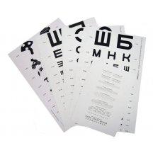 Таблицы для определения остроты зрения Омега