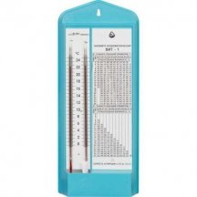 Гигрометр психрометрический Волес ВИТ-1