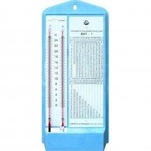 Гигрометр психрометрический Волес ВИТ-2
