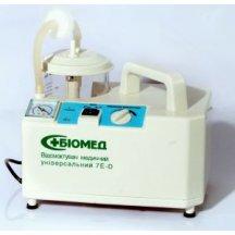 Отсасыватель медицинский БИОМЕД универсальный, модель 7Е-D